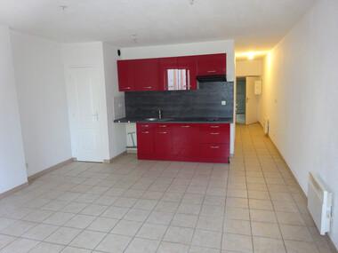 Vente Appartement 2 pièces 46m² Montélimar (26200) - photo