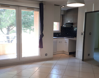 Vente Appartement 2 pièces 35m² Toulouse (31100) - photo