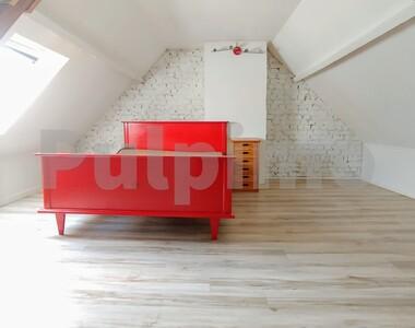 Vente Maison 12 pièces 217m² Dainville (62000) - photo