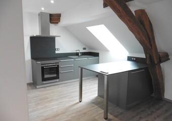 Location Appartement 3 pièces Mercurey (71640) - Photo 1