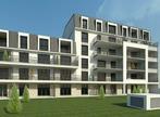 Vente Appartement 3 pièces 61m² Aulnay-sous-Bois (93600) - Photo 1