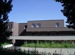 Location Appartement 2 pièces 65m² Rives (38140) - Photo 10