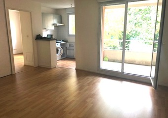 Location Appartement 2 pièces 39m² Toulouse (31100) - photo