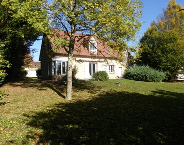 Vente Maison 7 pièces 150m² Bellerive-sur-Allier (03700) - photo