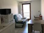 Location Appartement 2 pièces 36m² Valence (26000) - Photo 4