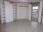 Vente Bureaux 307m² Bellerive-sur-Allier (03700) - Photo 10