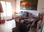 Vente Maison 5 pièces 95m² 13 KM SUD EGREVILLE - Photo 13