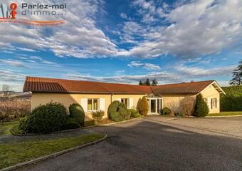 Vente Maison 17 pièces 314m² Pontcharra-sur-Turdine (69490) - Photo 1