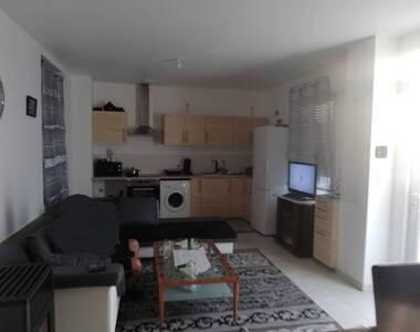 Vente Maison 4 pièces 75m² La Ricamarie (42150) - photo