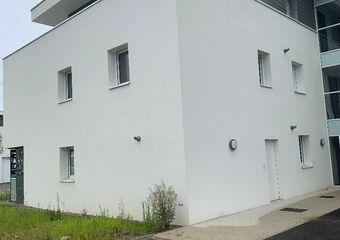 Vente Appartement 93m² Illzach (68110) - Photo 1