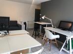 Vente Appartement 1 pièce 34m² Nantes (44300) - Photo 2