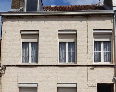 Vente Maison 5 pièces 110m² MALO LES BAINS - photo