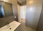 Location Appartement 1 pièce 45m² Fontaine (38600) - Photo 8