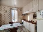 Vente Maison 5 pièces 130m² Brive-la-Gaillarde (19100) - Photo 3