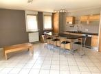 Vente Appartement 3 pièces 69m² Saint-Égrève (38120) - Photo 2