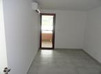 Vente Appartement 2 pièces 43m² Sainte-Clotilde (97490) - Photo 5