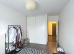 Location Appartement 2 pièces 48m² Amiens (80000) - Photo 5