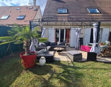 Vente Maison 5 pièces 81m² Villepinte (93420) - photo