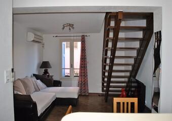 Vente Maison 3 pièces 45m² Bages (66670) - photo