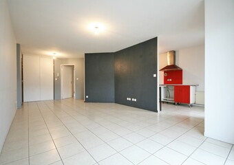 Vente Appartement 3 pièces 69m² Saint-Martin-le-Vinoux (38950) - photo