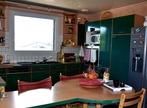 Vente Maison 7 pièces 170m² 69400 VILLEFRANCHE SUR SAONE - Photo 3