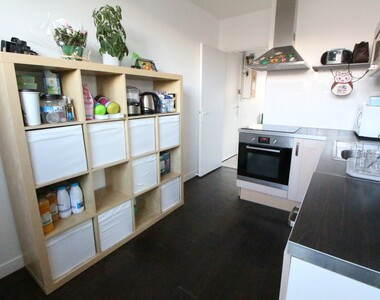Vente Appartement 2 pièces 47m² Grenoble (38100) - photo