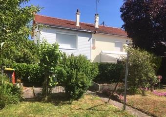Vente Maison 4 pièces 80m² Donges (44480) - Photo 1