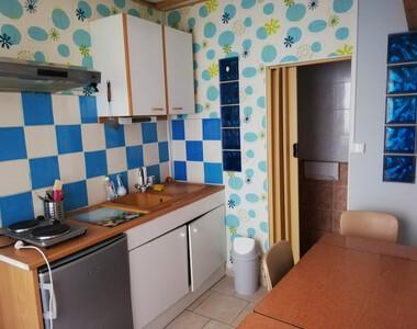 Location Appartement 1 pièce 22m² Oullins (69600) - photo