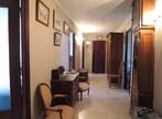 Vente Appartement 5 pièces 110m² Échirolles (38130) - Photo 4