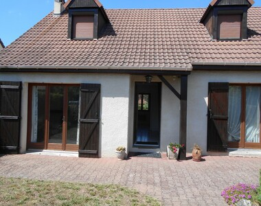 Vente Maison 4 pièces 107m² Bellerive-sur-Allier (03700) - photo