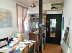Vente Appartement 1 pièce 39m² Nantes (44000) - Photo 6