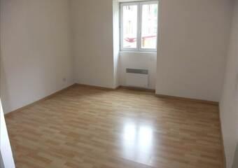 Vente Maison 3 pièces 76m² Saint-Jean-en-Royans (26190)