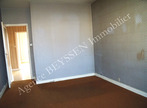 Vente Appartement 4 pièces 85m² Brive-la-Gaillarde (19100) - Photo 8
