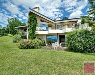 Vente Maison 6 pièces 220m² Lucinges (74380) - photo