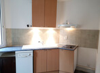 Vente Appartement 2 pièces 44m² Toulouse (31300) - Photo 3