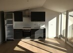 Vente Appartement 2 pièces 42m² La Rochelle (17000) - Photo 2