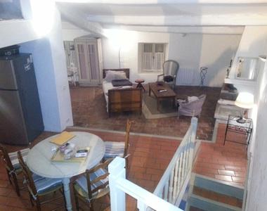 Sale House 3 rooms 100m² Lourmarin (84160) - photo