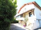 Vente Maison 5 pièces 156m² Seyssinet-Pariset (38170) - Photo 10