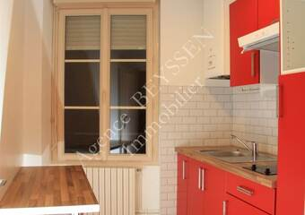 Location Appartement 2 pièces 39m² Brive-la-Gaillarde (19100) - photo
