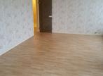 Vente Appartement 2 pièces 57m² Le Havre (76600) - Photo 5