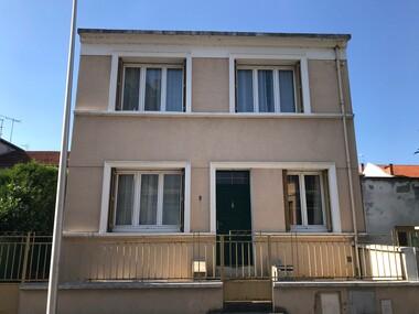 Vente Maison 5 pièces 208m² Vichy (03200) - photo