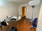 Vente Appartement 3 pièces 76m² Vichy (03200) - Photo 8