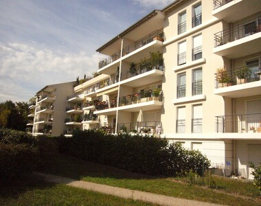 Location Appartement 3 pièces 73m² Tassin-la-Demi-Lune (69160) - photo