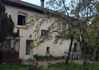 Vente Maison 4 pièces 100m² SAINT SAUVEUR - Photo 1