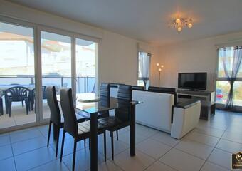 Vente Appartement 3 pièces 63m² Vernaison (69390) - Photo 1