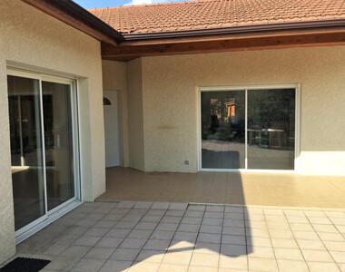 Vente Maison 5 pièces 115m² Saint-Sauveur (38160) - photo