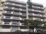 Vente Appartement 3 pièces 72m² Lyon 8ème - Photo 8
