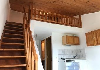Location Appartement 2 pièces 17m² Longueau (80330) - Photo 1