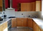 Vente Maison 6 pièces 140m² Grigny (69520) - Photo 10