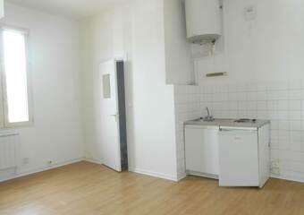Location Appartement 1 pièce 18m² Échirolles (38130) - photo